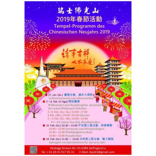 temple-programm-des-chinesischen-neujahrs-2019